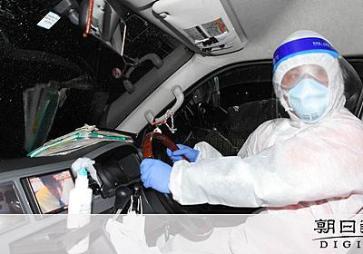 コロナ患者を運ぶタクシー運転手 風評不安、家族と離れ [新型コロナウイルス]:朝日新聞デジタル