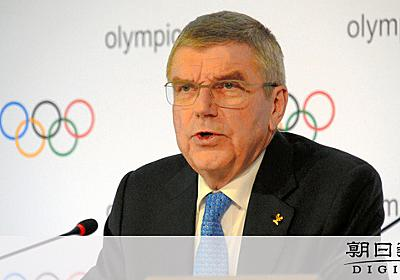 「ここまで準備整った大会ない」バッハ会長が組織委訪問 - 東京オリンピック:朝日新聞デジタル