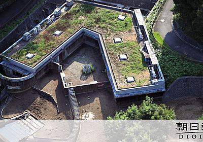 サイに襲われたか、獣舎で飼育員死亡 多摩動物公園:朝日新聞デジタル