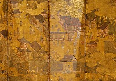 応仁の乱で途絶えた「北野祭礼」記録、15世紀前半の文書見つかる 北野天満宮 - 毎日新聞