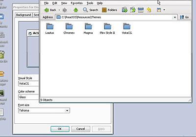 """Vistaっぽい見た目""を実現したWindows互換OS「ReactOS 0.4.6」 - PC Watch"