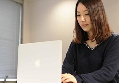 プログラミング入門完全版!初心者が基礎から独学で勉強する方法 | TECH::NOTE|テックノート|テクノロジーへの興味やエンジニア転職を目指す方に役立つ情報を発信しています