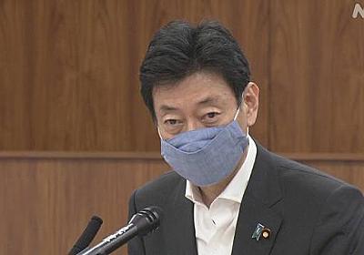 西村経済再生相「宣言再び出す状況ではない」新型コロナ | NHKニュース