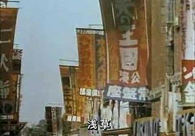 1935年(昭和10年)東京の貴重なカラー映像