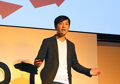 平社員が経営陣に一言「全員辞表を出してください」朝倉祐介氏がミクシィ復活劇の舞台裏を振り返る - ログミーBiz