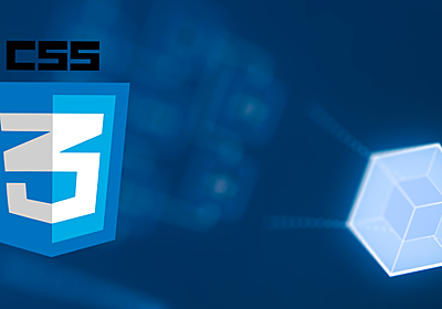 最新版で学ぶwebpack 5入門 - スタイルシート(CSS/Sass)を取り込む方法 - ICS MEDIA