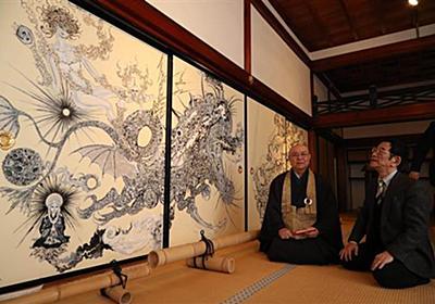 漫画家2人が渾身「龍」の襖絵 京都の高台寺 - 産経ニュース