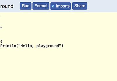 The Go Playgroundのちょっとした機能 - at kaneshin