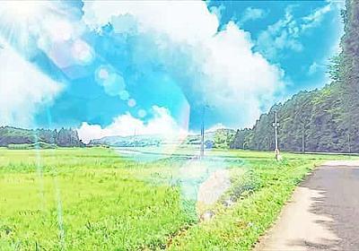 【動物(デグー)の4コマ漫画】岩手帰省編 - デグーと暮らすライフスタイル