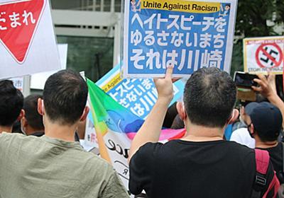 ヘイトは消えたか:それって「反日」? 韓流ブームと「嫌韓」ごちゃまぜのニッポン   毎日新聞
