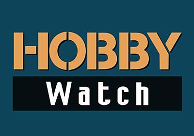 ホビー総合専門誌「HOBBY Watch」創刊のお知らせ - GAME Watch