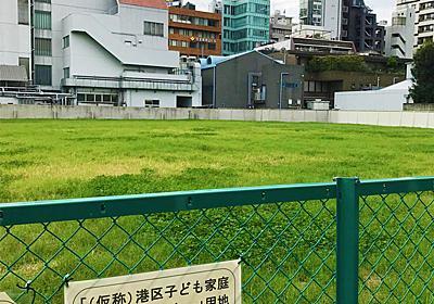 表参道駅近くに新設計画の児童相談所などの複合施設、地元で反対の呼びかけに直面 – 社会で子育てドットコム