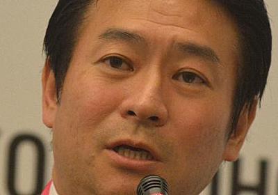 秋元司衆院議員の関係会社を捜索 元政策秘書が設立 不透明な資金移動か 東京地検 - 毎日新聞