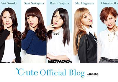 萩原舞 | ℃-uteオフィシャルブログ Powered by Ameba