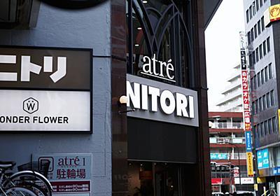 ニトリの物流戦略はここまで徹底している   卸売・物流・商社   東洋経済オンライン   経済ニュースの新基準
