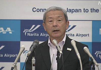 成田空港 来日選手と一般客分離「守られない事例」 パラへ検証 | オリンピック・パラリンピック 大会運営 | NHKニュース