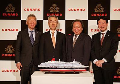 豪華客船:クイーン・エリザベス 19年に横浜発着航海 - 毎日新聞