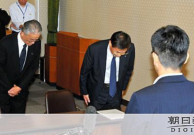 加計幹部、愛媛県に謝罪 「誤情報与えた」コメントで:朝日新聞デジタル