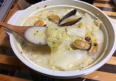 【自炊しないズボラOLに捧ぐ】帰宅後一瞬で作れる鍋の作り方〜応用編〜 - MAGURO_TRAVEL