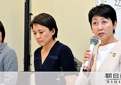 発言したら嫌がらせに下着が届く 女性7人「屈しない」:朝日新聞デジタル