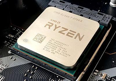 AMDが2021年第2四半期決算を発表、売上高は前年同期比で2倍&世界的な半導体不足も2022年には改善か - GIGAZINE