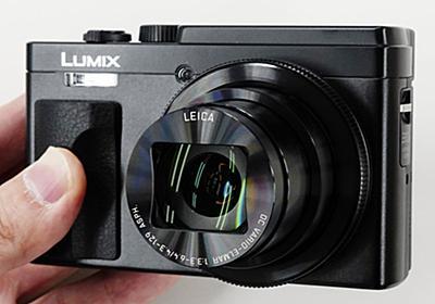 4K動画+光学30倍ズームのコンパクトLUMIX「TZ95」。Bluetoothでスマホ連携 - AV Watch