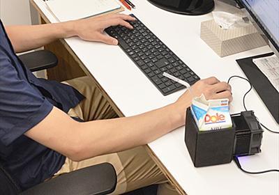 紙パック飲料を冷たくキープ ドリンクホルダーみたいな冷却機「SUPER COLD BOX」発売 - ねとらぼ