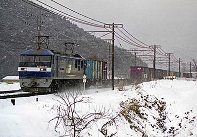 1999年2月期の鉄道汚写真 桃・エーデル・C57その他イロイロ - 鉄道も、写真も、ネコも、奥が深いのです!ナゲーのよっこらSHOT