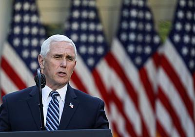 米副大統領の報道官、新型コロナに感染 | ロイター