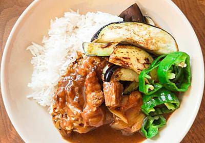 ふつうの夏野菜のカレー - #つくりおき
