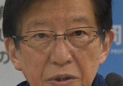 「学問立国に泥」静岡県知事、学術会議人事を批判「首相の教養レベル露見」 - 毎日新聞