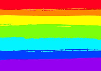 ゲイが「彼女はいるの?」と聞かれたとき用の回答集 - 世界のねじを巻くブログ@世界一周