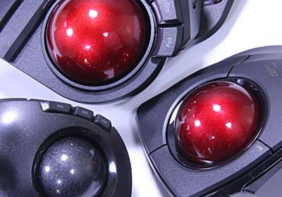 エレコムの人差し指操作型ワイヤレストラックボールマウス3機種を徹底比較 - 価格.comマガジン