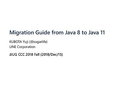 Migration Guide from Java 8 to Java 11 #jjug