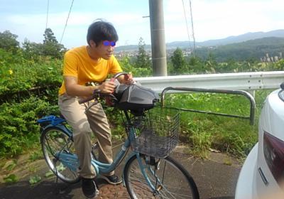 煽り運転が問題なのであえて自分の煽り具合を評価しよう! - 日々を駆け巡るoyayubiSANのブログ