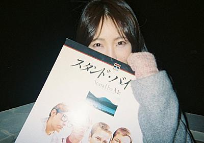 「友達の意味って何ですか?」AV女優 戸田真琴から、あなたへ贈る映画コラム - KAI-YOU.net