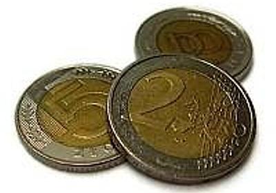 「円」とビットコインの違い