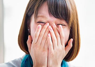 感情で動く「感動」という言葉はあるが、理屈で動く「理動」という言葉はない。 - Good Life Journal