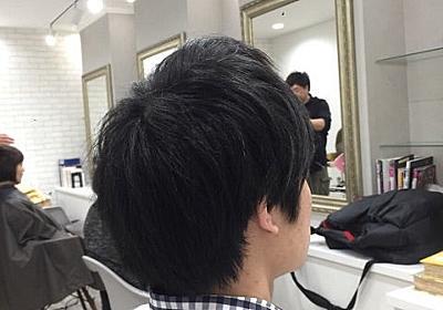 [ 京都 四条烏丸 美容室 ] お家でのスタイリングがやりやすい のはカットで変わる!? | 京都 四条 烏丸 髪質改善 専門特化美容師 中原 ひろきのブログ