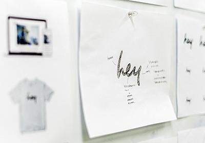 heyインサイドスートリー 〜heyのCIデザインプロセス全記録〜 Takamasa Matsumoto note