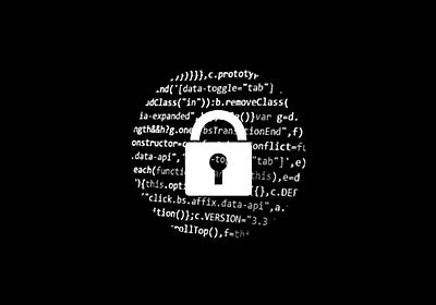 Linuxバックドア「RotaJakiro」発見の報告 少なくとも3年前から活動か - ITmedia エンタープライズ