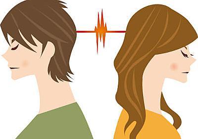 新婚だけど結婚したら夫への気持ちが冷めたってならないための会話作り  |  生きづらさからの脱出