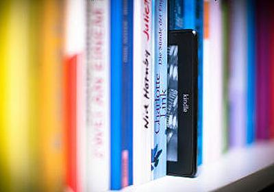 消えかけている電子書籍を後世に残すための戦い - GIGAZINE