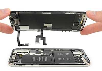 スマホ修理技術を資格化、中古スマホの流通増加を見据え業界団体が年内創設 - iPhone Mania