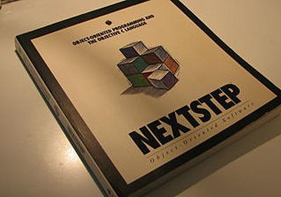 ジョブズが生み出して現在のmacOS/iOSにまで連なる流れの源流「NeXTSTEP」とは - GIGAZINE