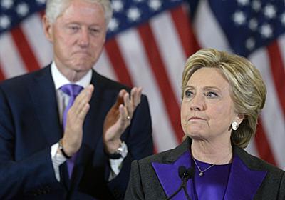 クリントン氏阻んだ女性発の「ガラスの天井」:日経ビジネスオンライン