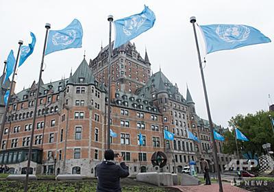 「フランス語が不十分」 フランス出身女性の永住権認めず カナダ・ケベック州 写真1枚 国際ニュース:AFPBB News