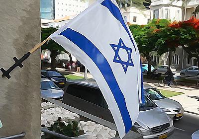 スタートアップ大国の起源? イスラエル人の国民性「フツパー」とは…【ゲスト寄稿】 - THE BRIDGE(ザ・ブリッジ)