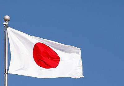 「右でも左でもない普通の日本人」を自認する人ほど、陰謀論を信じやすかった…!(秦 正樹) | 現代ビジネス | 講談社(1/7)