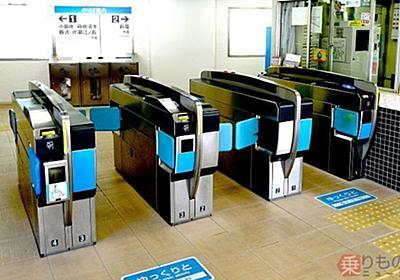 交通系ICカード「エリアまたぎ」の利用なぜ難しい? JRで東京から沼津は不可 | 乗りものニュース